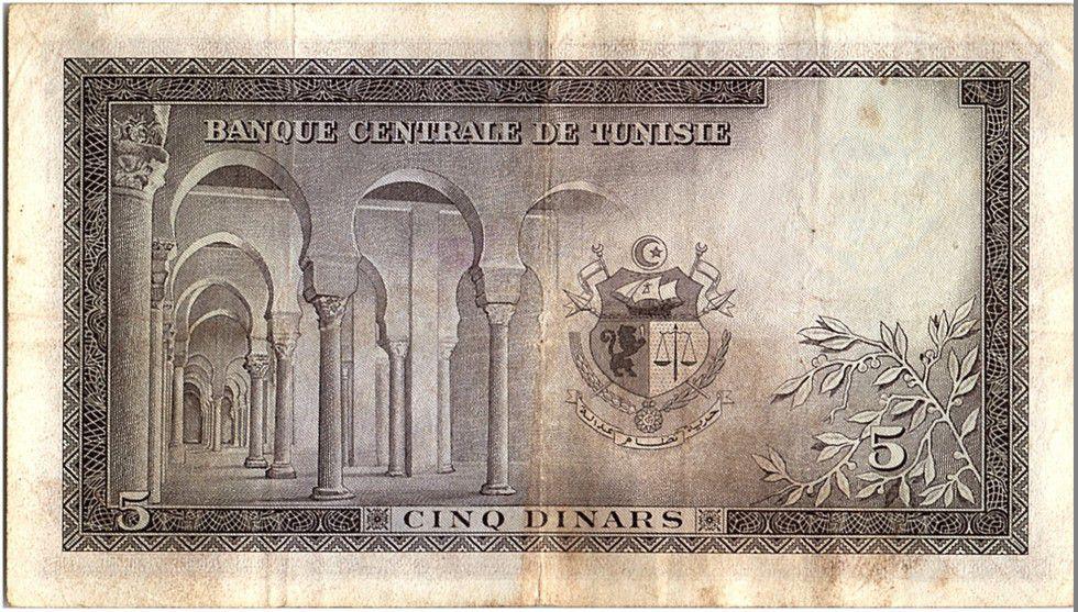 Tunisie 5 Dinars H. Bourguiba - Pont - Arches - Série C/1