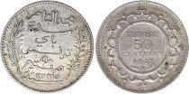 Tunisie 50 centimes Bey Mohamed El-Naceur 1917 (1335)
