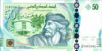 Tunisie 50 Dinars Ibn Rachiq - Musée de la Monnaie - 2011