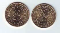 Tunisie 50 millim