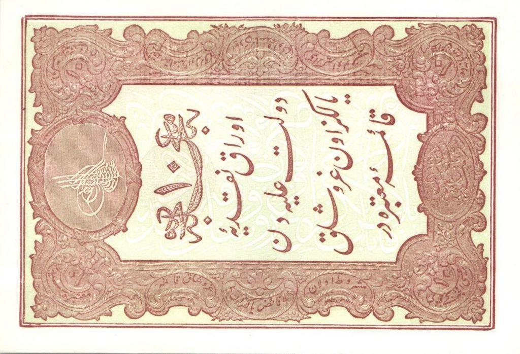 Turkey 10 Kurush 1877 - Type Kaime - Second Issue