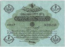 Turkey 5 Piastres, Law of 23-05-AH1332 - 1616-1917 - P.87 - SPL - Serial 1