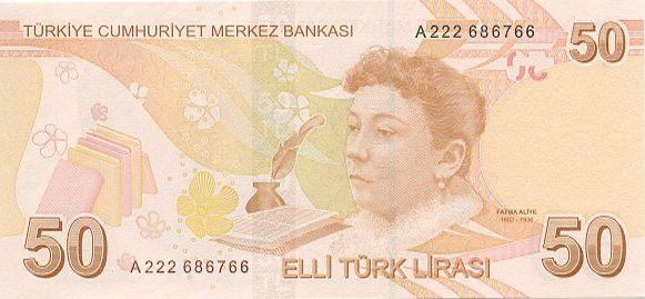 Turkey 50 Yeni Turk Lirasi Turk Lirasi, Pdt Ataturk - Fatma Aliye