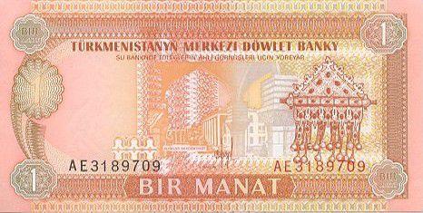 Turkménistan 1 Manat Academie Ylymlar - Temple