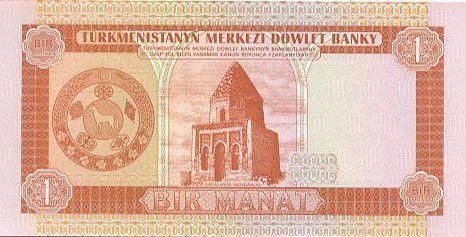 Turkmenistan 1 Manat Academy Ylymlar - Temple
