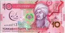 Turkménistan 10 Manat 2017 - Magtymguy Pyragy - Centre sportif, jeux martiaux