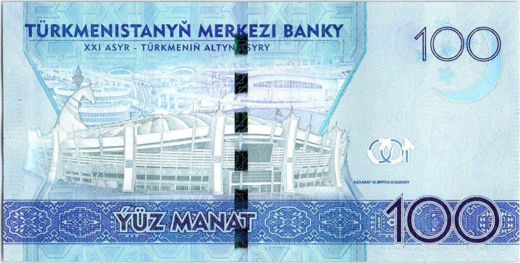 Turkménistan 100 Manat 2017 - Oguz Han Türkmen - Stade olympique, jeux martiaux