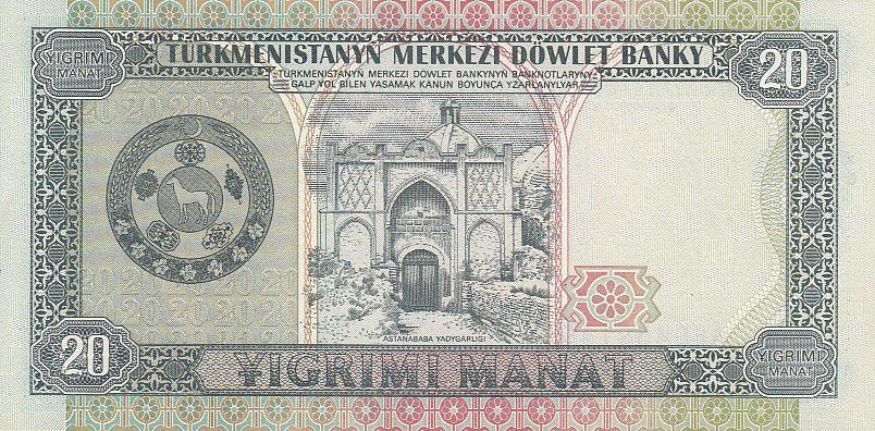 Turkménistan 20 Manat - S.Niazov - Bibliothèque National - 1995