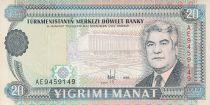 Turkmenistan 20 Manat - S.Niazov - National Library - 1995