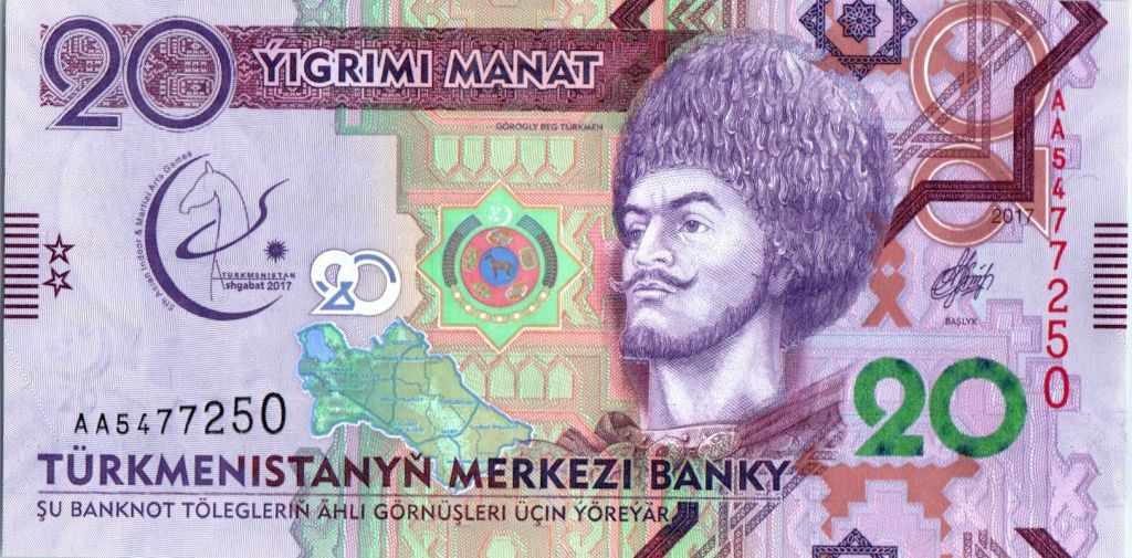 Turkménistan 20 Manat 2017 - Gorgogly Beg Türkmen - Centre sportif Toplumy, jeux martiaux