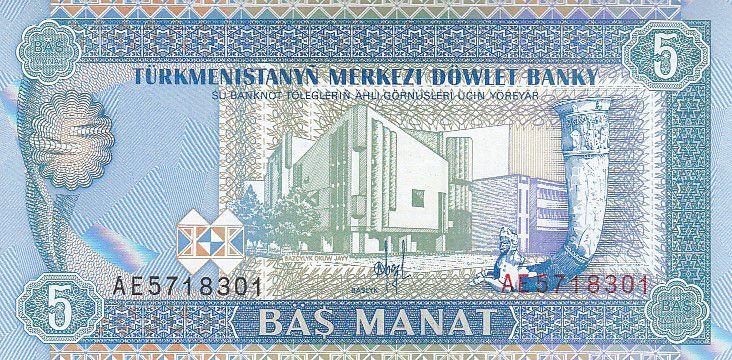 Turkmenistan 5 Manat - Modern building - Monument - 1993