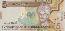 Turkménistan 5 Manat - Soltan Sanjar Türkmen - Bitaraplyk Binasy - 2012