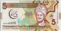 Turkménistan 5 Manat 2017 - Sanjar Turkmen - Center sportif, jeux martiaux