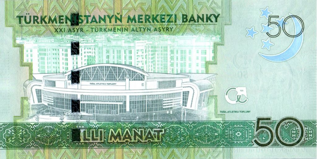 Turkménistan 50 Manat 2017 - Gorkut Ata Türkmen - Stade, jeux martiaux
