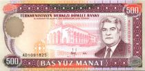 Turkmenistan 500 Manat S. Niazov -National Theatre - 1995