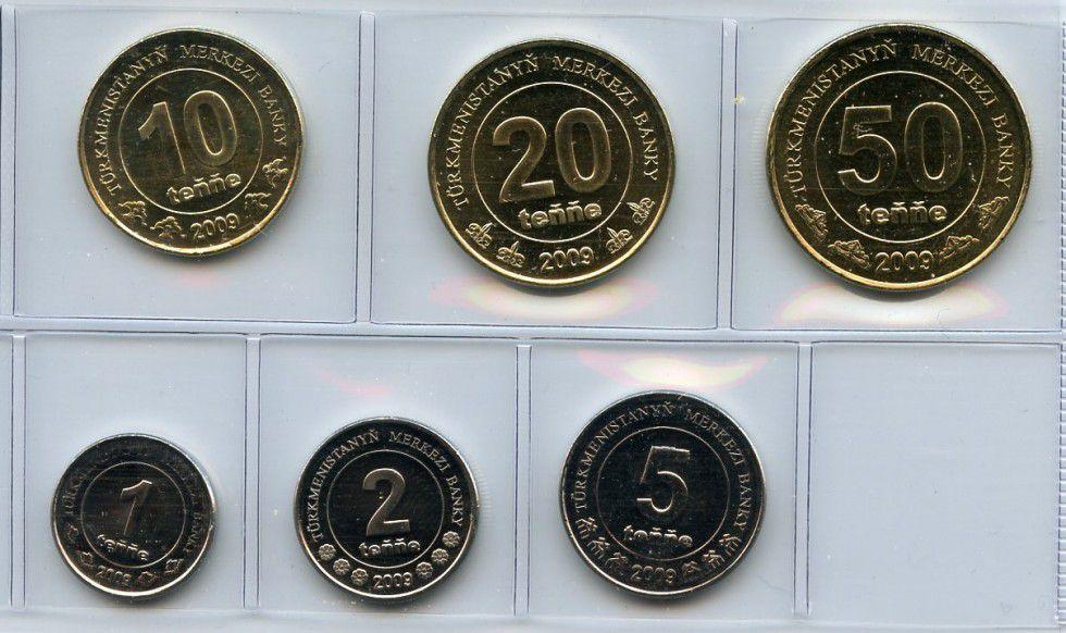 Turkménistan TKM.1 Série de 6 pièces - 2009