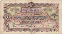 Turquie 1 Livre Banque Imperiale Ottomane - 1914 - P.68a - TB - 0875988