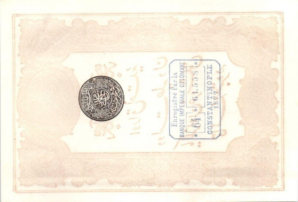 Turquie 10 Kurush 1877 -  Type Kaime - 2ème émission