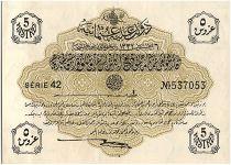 Turquie 5 Piastres, Loi du 04-02-AH1332 - 1616-1917 - P.96 - SUP