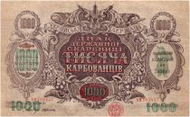 Ucrania 1000 Karbovantsiv Women with fruts - 1918 Serial AH