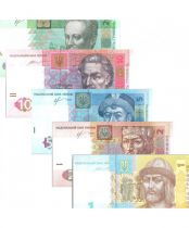 Ucrania Set of 5 banknotes from Ukraine - 2013 to 2015