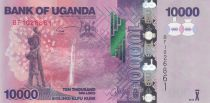 Uganda 10000 Shillings - Waterfall - Banana plantation - 2015