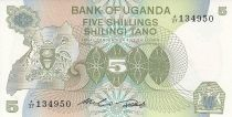 Uganda 5 Shillings - Arms - Woman - 1982