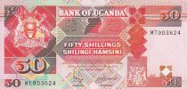 Uganda 50 Shillings - Arms - Monuments - 1997