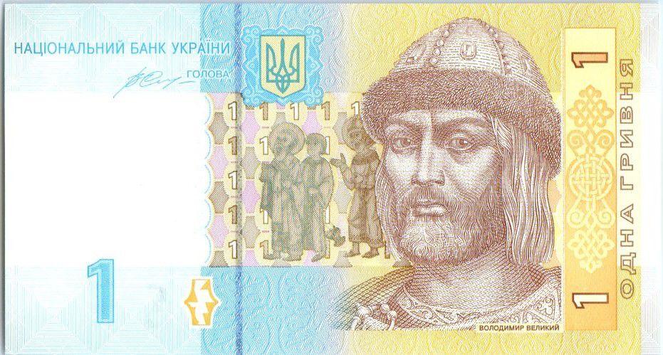 Ukraine 1 Hryvnia St Volodymir - Village - 2014