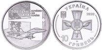 Ukraine 10 Hryven - Air Force - 2020