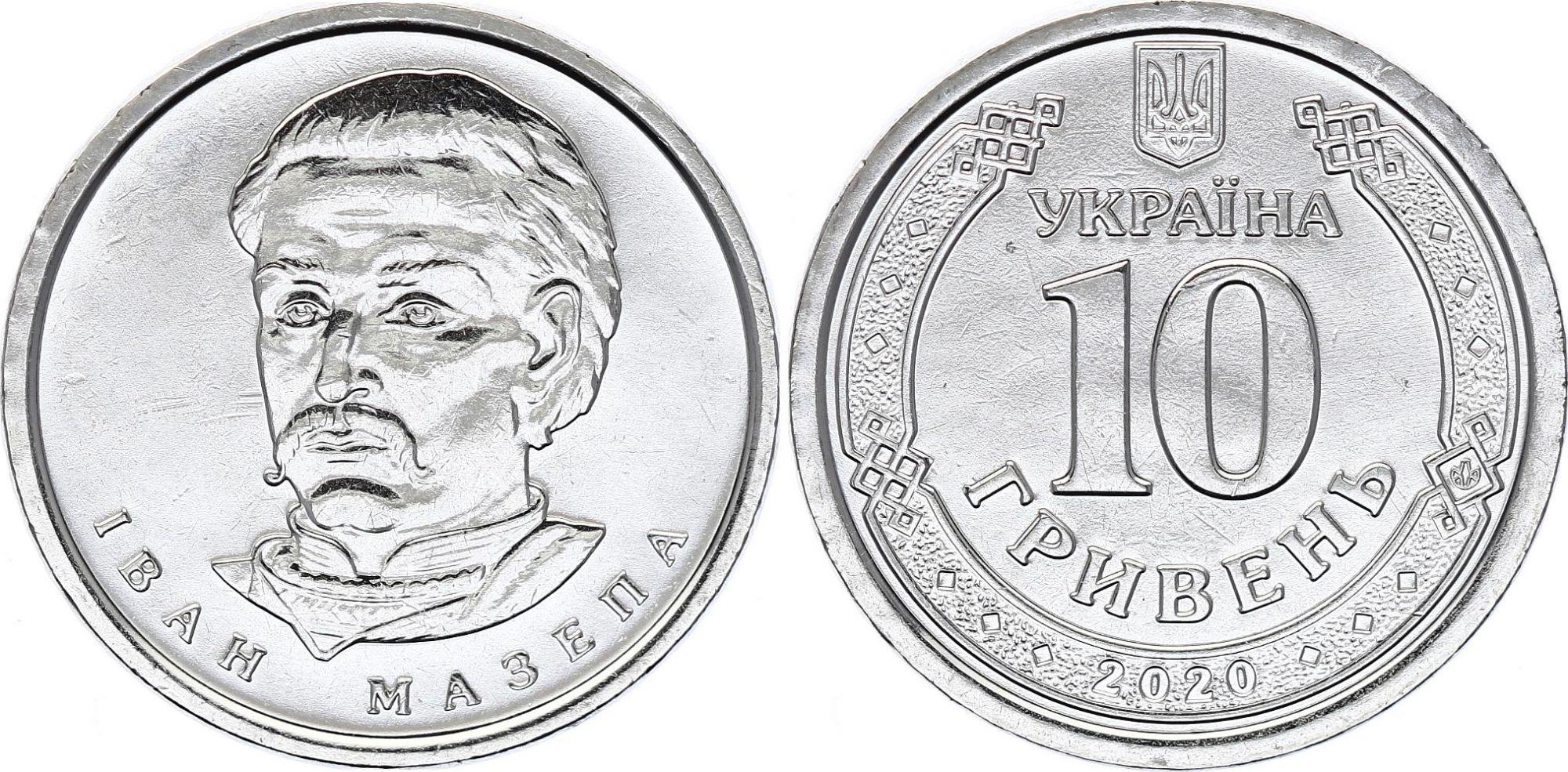 Ukraine 10 Hryven Ivan Mazepa - 2020