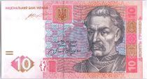 Ukraine 10 Hryven Ivan Mazepa - Church - 2015