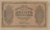 Ukraine 10 Karbovantsiv Rouge - Marron