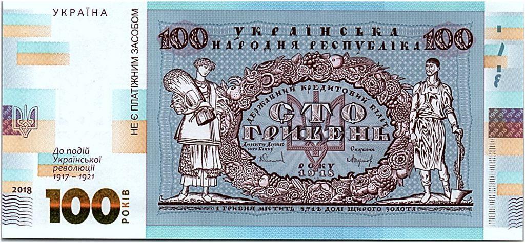 Ukraine 100 Hryven - 2018 - Neuf