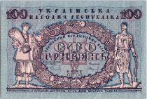 Ukraine 100 Hryven , Paysanne et Travailleur - 1918