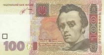 Ukraine 100 Hryven 2005 - Taras Shevchenko