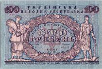 Ukraine 100 Hryven Paysanne - Ouvrier - 1918