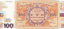 Ukraine 100 Karbovantsev 100 years of Ukrainian Revolution - 1917-2017