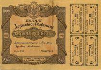 Ukraine 1000 Hryven Bon - Certificat 3.6 %