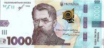 Ukraine 1000 Hryven Volodymyr Vernadskyi - Académie des Sciences - 2019 - Neuf