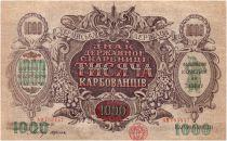 Ukraine 1000 Karbovantsiv Femmes et fruits - 1918 Série AH