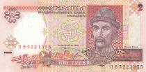 Ukraine 2 Hryvni Prince Yaroslav - 1995 - P.109a - Neuf