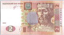 Ukraine 2 Hryvni Yaroslav Le Sage - Eglise - 2013
