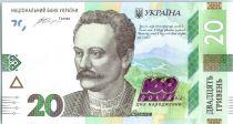 Ukraine 20 Hryven Ivan Franko - Opéra - 2016