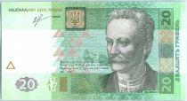 Ukraine 20 Hryven Ivan Franko - Opera House - 2013