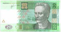 Ukraine 20 Hryven Ivan Franko - Statue, Opéra