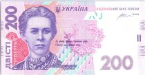 Ukraine 200 Hryven Lesia Ukrainka - 2014