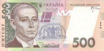 Ukraine 500 Hryven Grigori Skovoroda - Académie Kyiv Mohyla 2006