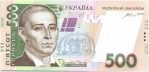 Ukraine 500 Hryven Grigori Skovoroda - Académie Kyiv Mohyla 2015