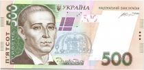 Ukraine 500 Hryven Grigori Skovoroda - Kyiv Mohyla Academy 2015